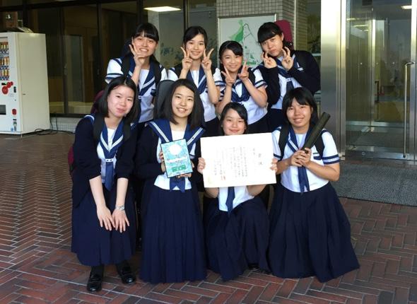 高等 女子 大阪 学校 成蹊